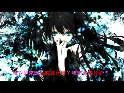I need your love Nightcore中文字幕