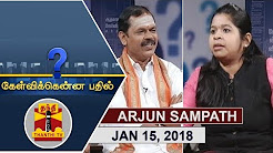 (15/01/2018) Kelvikkenna Bathil Special | Exclusive Interview with Arjun Sampath | Thanthi TV