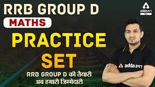 RRB GOUP D   Group D Maths   PRACTICE SET   SSC Adda247