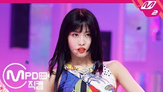 [MPD직캠 4K] 트와이스 모모 직캠 'FANCY' (TWICE MOMO FanCam) | @MCOUNTDOWN_2019.4.25