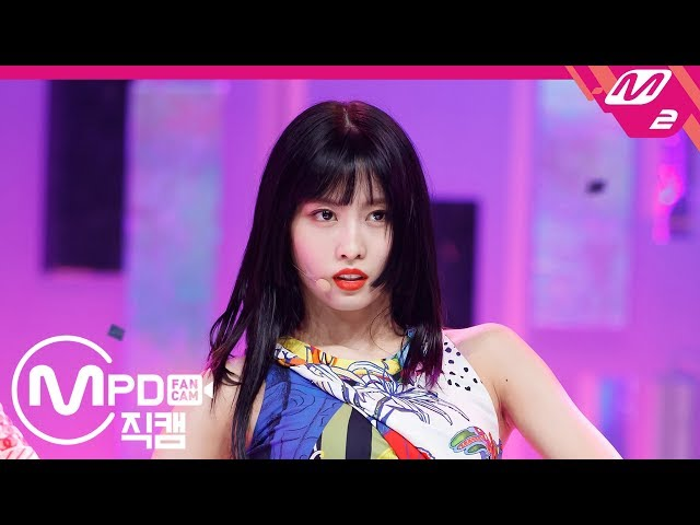 [MPD�캠 4K] 트와�스 모모 �캠 'FANCY' (TWICE MOMO FanCam) | @MCOUNTDOWN_2019.4.25
