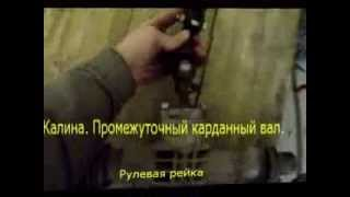 Калина(, 2013-11-04T12:56:54.000Z)
