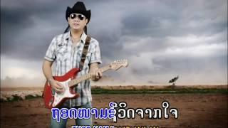 ກົງລາ ວົງສຳພັນ ຊຸດ 19 Kongla Vongsomphunh