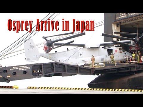MV-22B Osprey Arrive in Okinawa Japan