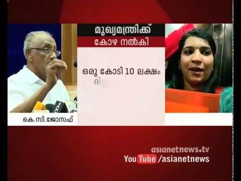 Solar Scam |Minister KC Joseph Responses on saritha Nair New allegation