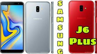 Samsung Galaxy J6+ Full Specification & Price Video | Samsung Galaxy  j6+ Price and Specs | Samsung