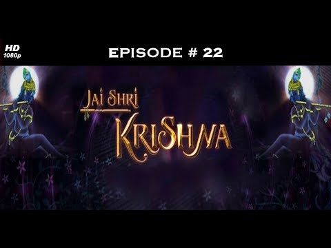 Jai Shri Krishna - 19th August 2008 - जय श्री कृष्णा - Full Episode