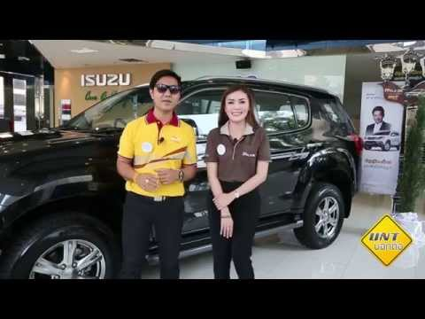 ISUZU MU-X The Limited 2015