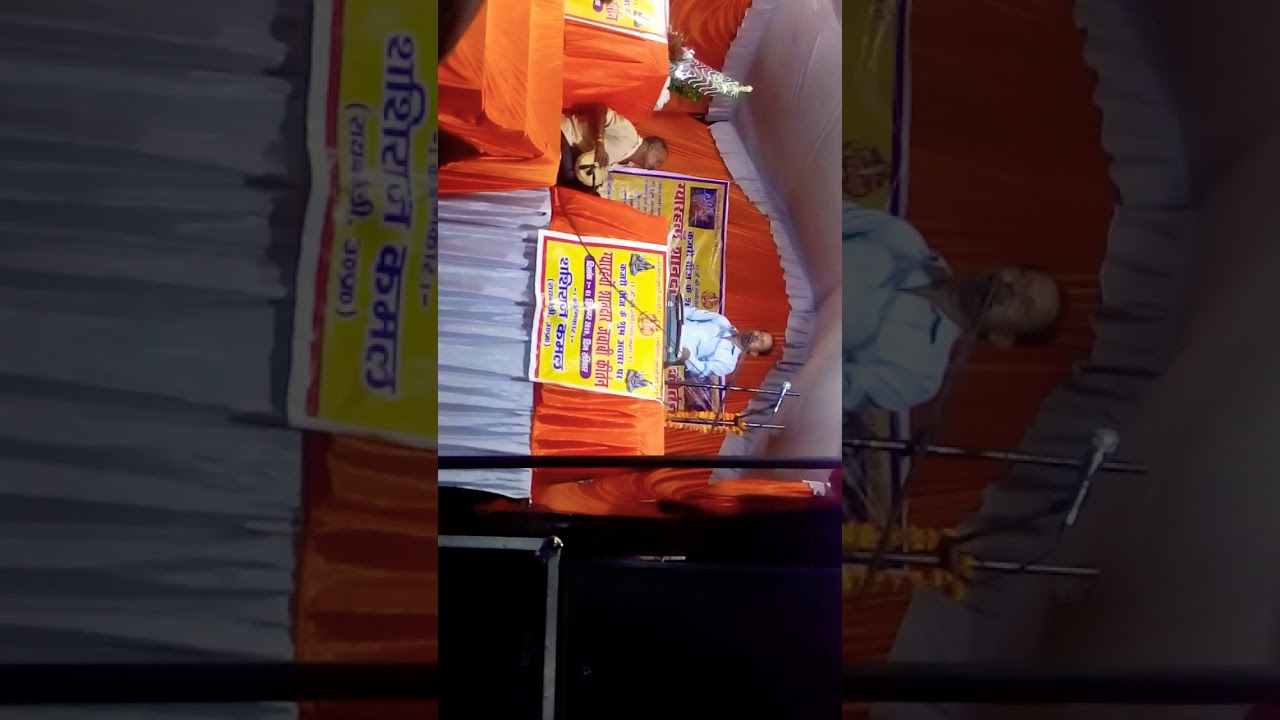शशिराज कमल जी रायबरेली शानदार कटपीस Vs क्रांतिमाला जी कानपुर