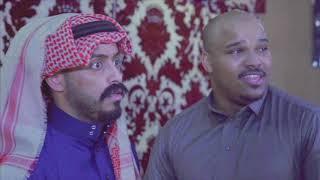 تمرجل - طارق الحربي 2018