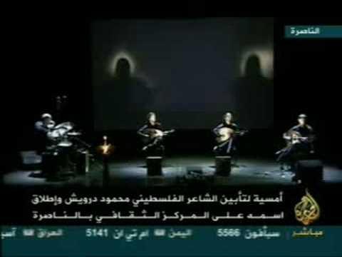 mahmud darwish in nazareth 4 of 12