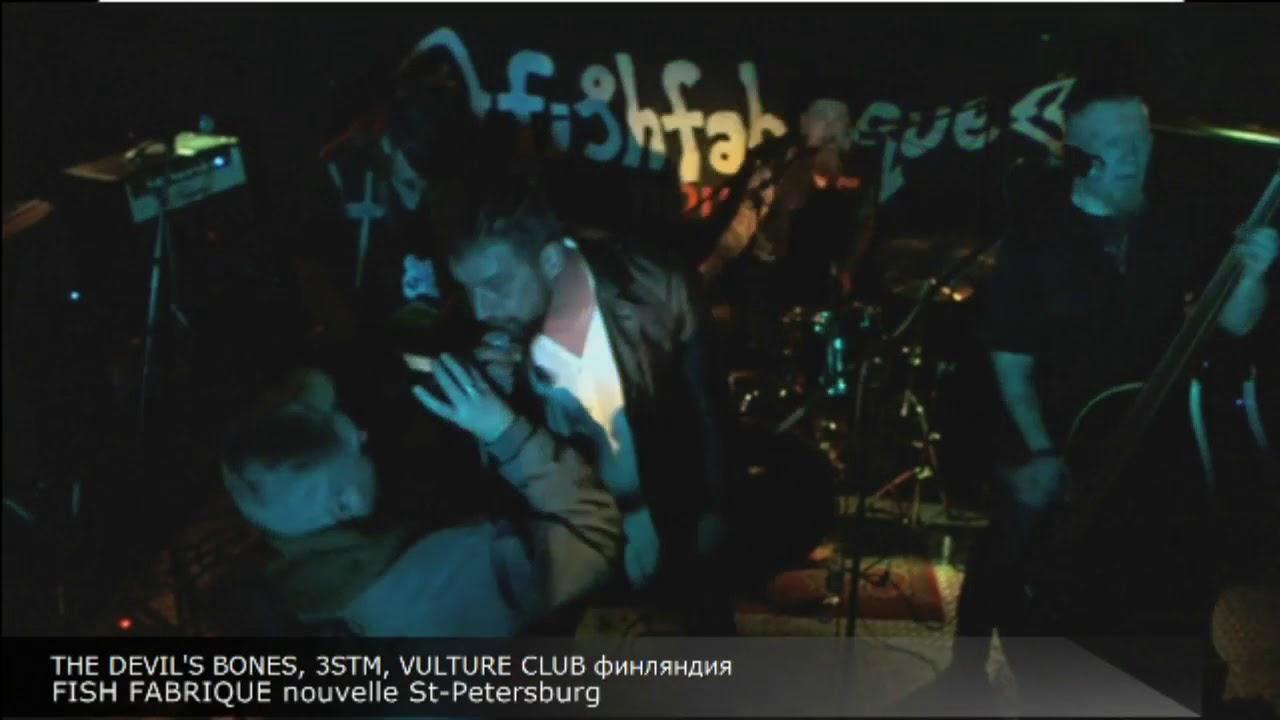 Vulture Club