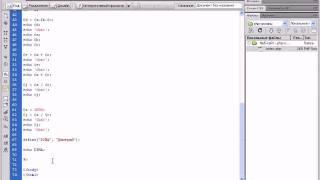 Видеоуроки php+MySQL. Урок 6. Немного о константах
