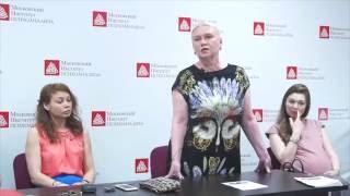 Факультет коррекционной педагогики и специальной психологии  Московского института психоанализа