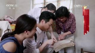 [中国民歌大会]本台主持人任鲁豫赴河南南阳采风
