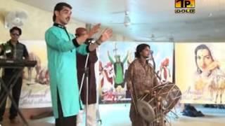 Ameen Kumar Tedi | Teri Gali Wichon Langa | Best Saraiki Songs | Thar Production