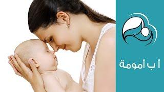 جدول النظام اليومي لرعاية البيبي | جدولك اليومي للعناية بالمولود الجديد | أ ب أمومة