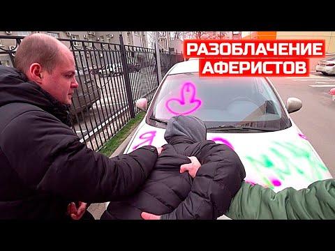 Таксист МОШЕННИК! Украл ТЕЛЕФОН!! / Vika Trap