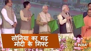 Modi to inaugurate projects worth Rs 1,100 crore in Rae Bareli