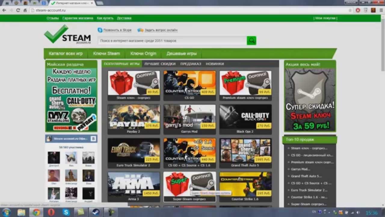 Генератор ключей Steam , ключи игр стим 2017 - YouTube