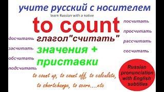 Русский язык- глагол