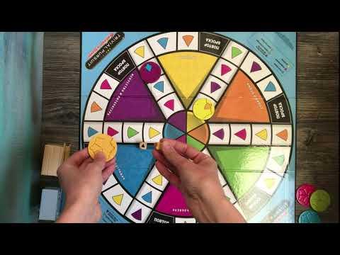 Как играть в TRIVIAL PURSUIT? Тривиал Персьюит.  Показываю и рассказываю правила игры.