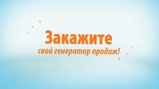 Создание сайтов. Заказать сайт Белгород. Веб студия Эклиптика.(, 2014-07-24T11:30:02.000Z)