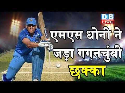 खुला-रह-गया-virat-kohli-का-मुंह-|-india-vs-australia---match-highlights-|-icc-cricket-world-cup-2019