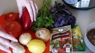 Чечевица с овощами в мультиварке