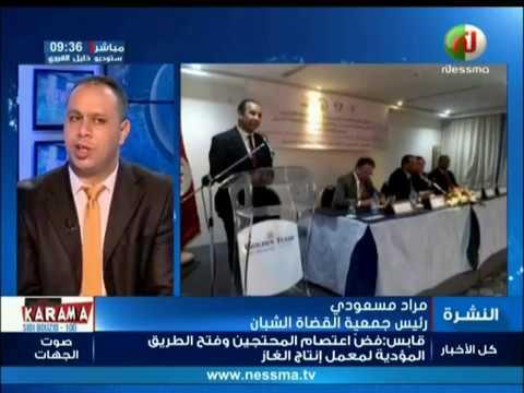تواصل ازمة المجلس الاعلى للقضاء مع ضيف النشرة مراد مسعودي