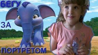 Волшебный бисер. Делаем фото слона.Magic beads. Do the pictures of the elephant.
