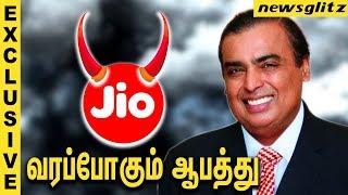 Shocking Truth about Reliance JIO Network | CK. Mathivanan Daring Interview
