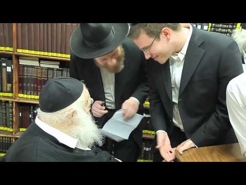 "Oorah Auction ""Priceless Bracha"" Prize Winner by HaRav Chaim Kanievsky, Shlita"