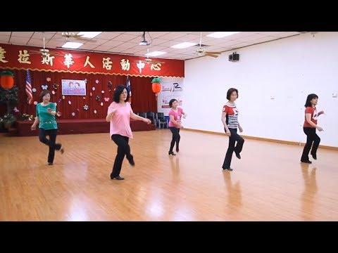 I Hate Love Songs - Line Dance (Dance)