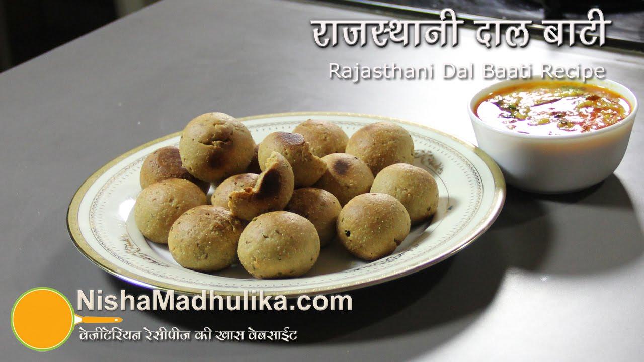 Dal bati recipe rajasthani dal baati youtube forumfinder Choice Image