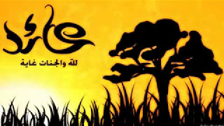 الشيخ خالد الراشد   من قصص الصالحين [قصة مجاهد]