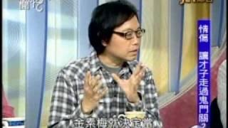 新聞挖挖哇:鄭進一驚爆涉毒(1/6) 20110216
