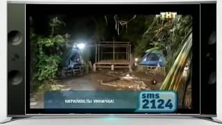 Дом 2 Оральный секс между Мариной Африкантовой и Егором Халявиным