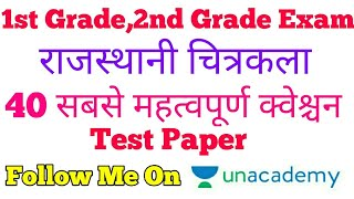 2nd Grade,1st Grade Test Paper राजस्थानी चित्रकला