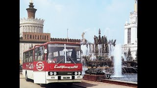 Hungarian Bus Ikarus / Magyar Ikarus Busz (Венгерский Автобус Икарус)(Видео про Икарусы где они не только по всему ссср нуй зарубежом) Музыка ABBA - As Goog, As New., 2012-02-19T12:51:06.000Z)