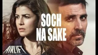 Soch Na Sake-Airlift (Flute/Bansuri cover)-Instrumental