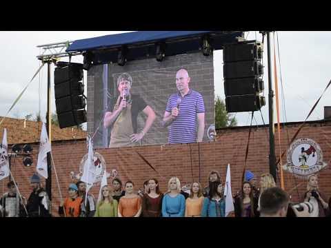 Шкуренкофест: как проходил корпоратив омской компании на 2000 человек