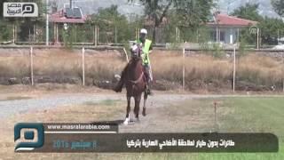 مصر العربية | طائرات بدون طيار لملاحقة الأضاحي الهاربة بتركيا