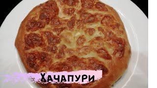 Хачапури Простой рецепт лепешек с сыром и творогом