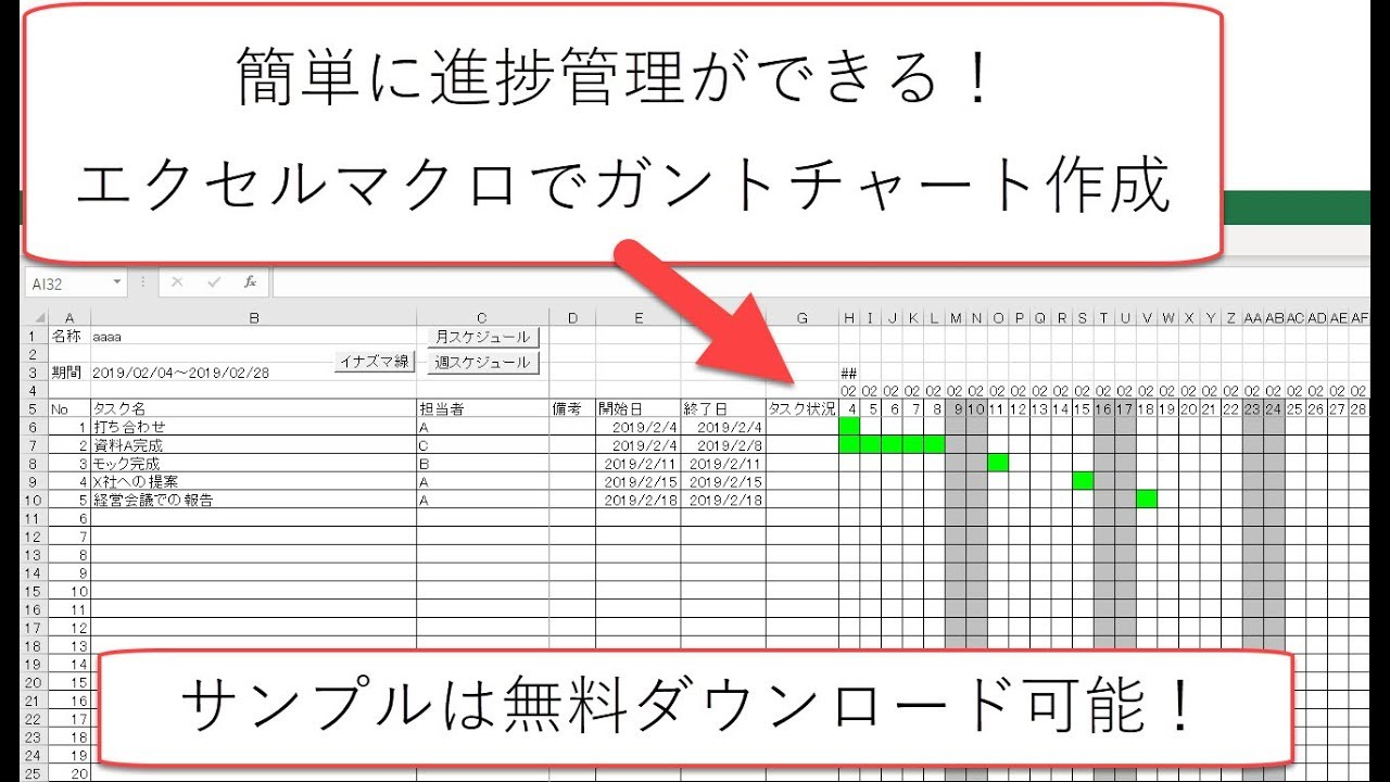 excel 最強 の 教科書 ダウンロード