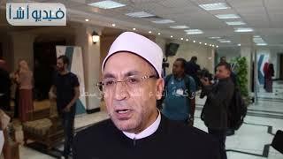 بالفيديو..أمين عام مجمع البحوث الإسلامية: مؤتمر الأزهر تؤكد براءة الأديان مما ينسب إليهم