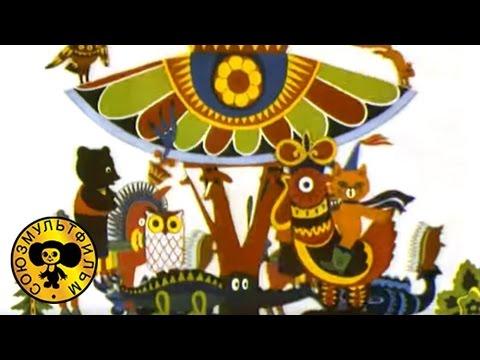 Весёлая карусель - Выпуск 6 | Советские мультфильмы для детей