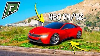 КУПИЛ ОДНУ ИЗ САМЫХ БЫСТРЫХ МАШИН НА ПРОЕКТЕ! BMW i8 СО СКОРОСТЬ 480 КМ/ЧАС! RADMIR GTA 5 RP!