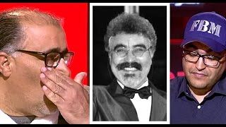 محمد خيي يبكي بحرقة صديقه الراحل البسطاوي في ال