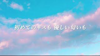 MACO アルバムリードシングル「手紙」配信中 iTunes:http://po.st/it_m...